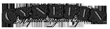 Logo prosiect Cynefin